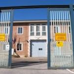 carcere belizzi irpino